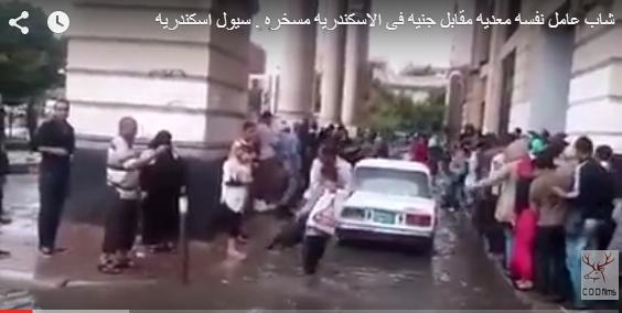 فيديو | مصري يستفيد من مياه الأمطار ويترزق منها