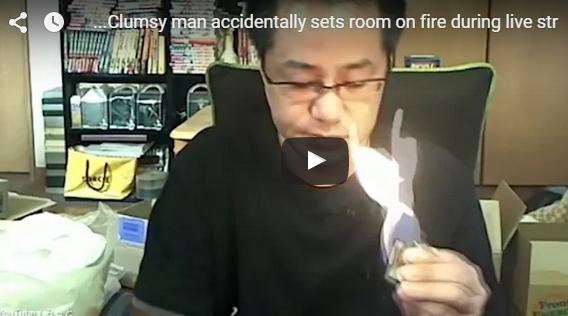فيديو | رجل يحرق غرفته بدون قصد خلال بث مباشر على كاميرا المراقبة