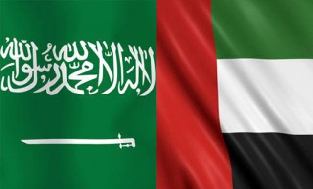 مباراة السعودية والإمارات في الجولة الخامسة على الجوهرة المشعة بجدة