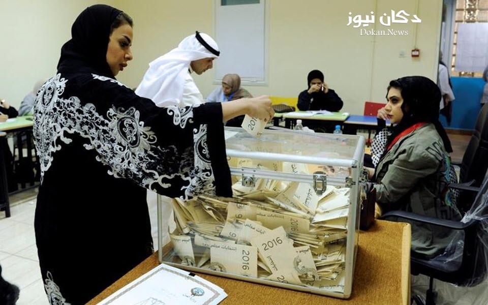 نتائج انتخابات مجلس الامة الكويتي 2016 اسماء نواب مجلس الامة الجديد لعام 2017 في الكويت
