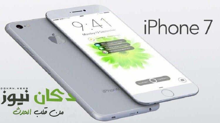 سعر ايفون 7 في السعودية ، اسعار ايفون 7 بلس في جرير موبايلي اكسترا