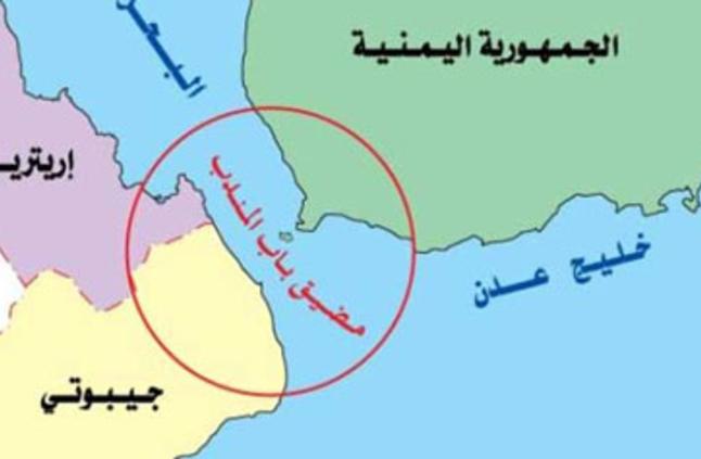 المقاومة تعلن سيطرتها على مضيق باب المندب وجزيرة ميون