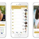تطبيق احلام للدردشة واكتساب أصدقاء من كافة الدول Ahlam App