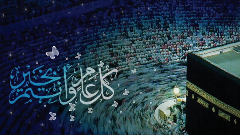 رسائل عيد الاضحى المبارك 2016 برودكاست مسجات العيد ، جديد رسائل تهنئة بالعيد الاضحى للأهل والأصدقاء وجميع المعارف