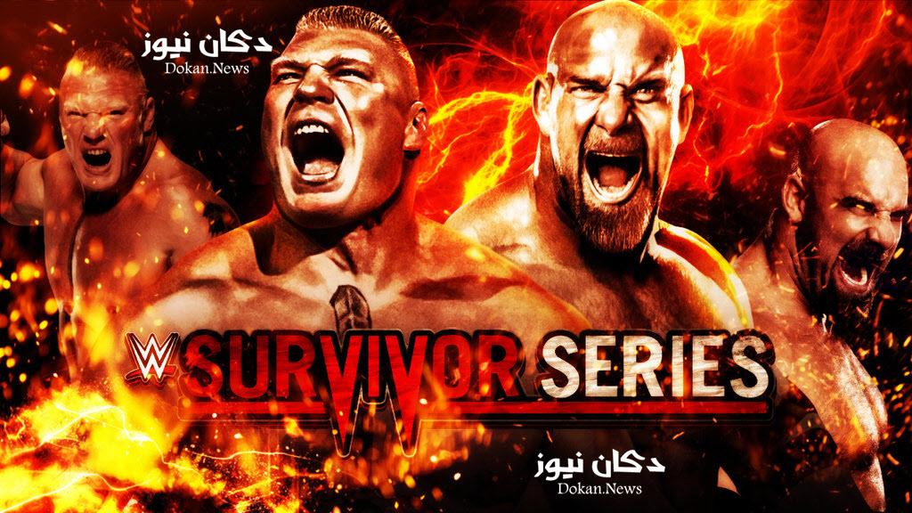 نتائج عرض سرفايفر سيريس 2016 Survivor Series نتيجة جميع مباريات المهرجان