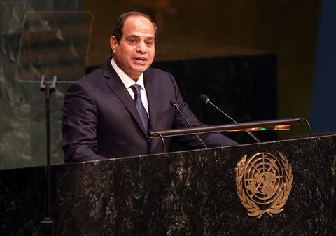كلمة الرئيس المصري امام الجمعية العامة للأمم المتحدة بالفيديو