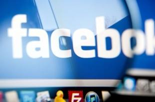 فيسبوك خارج الخدمة
