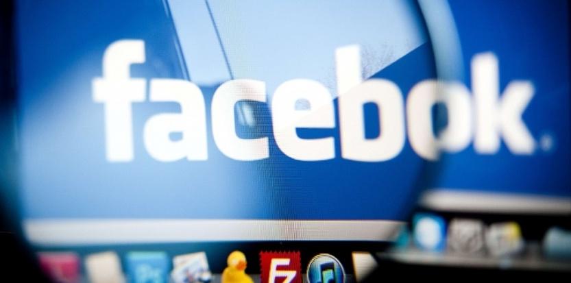 فيسبوك المعطل ! خارج الخدمة لمدة تزيد عن الساعة !