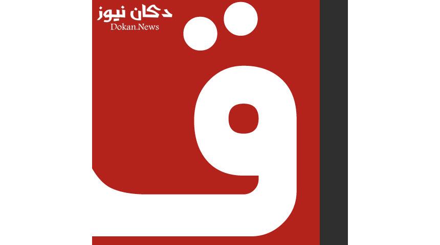 رابط موقع قصة عشق لترجمة الحلقات من التركية إلى العربية 3sk tv