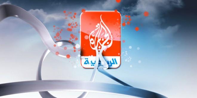 تردد قناة الجزيرة للأطفال AL JAZEERA الجديد 2016 على النايل سات