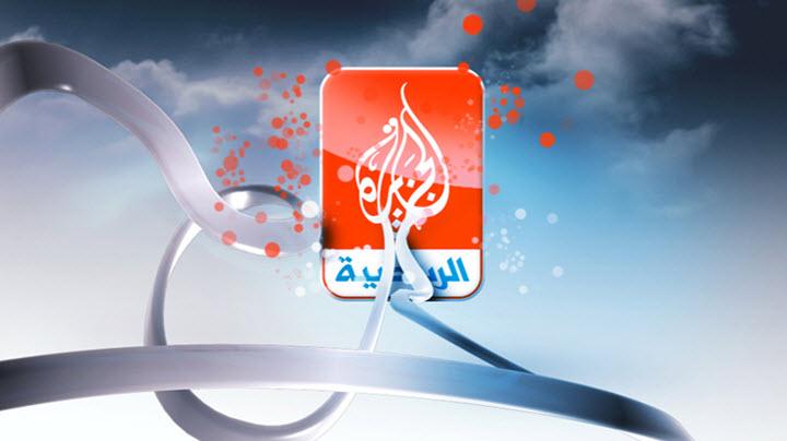 تردد قناة الجزيرة الرياضية الجديد 2017 على نايل سات المفتوحة والمشفرة Aljazeera Sports