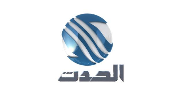تردد قناة الحدث الجديد 2016 على نايل سات عربسات AlHadath Live