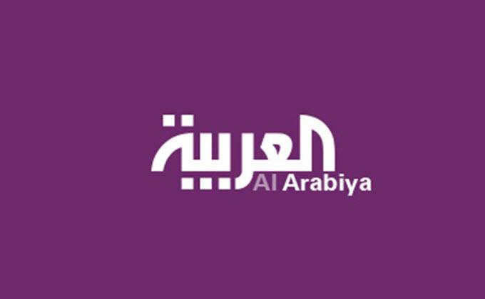 تردد قناة العربية 2016 نايل سات عربسات الجديد بعد التشويش AlArabiya