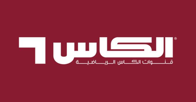 تردد قناة الكاس المفتوحة 2017 لنقل الدوريات الرياضية القطرية Alkass