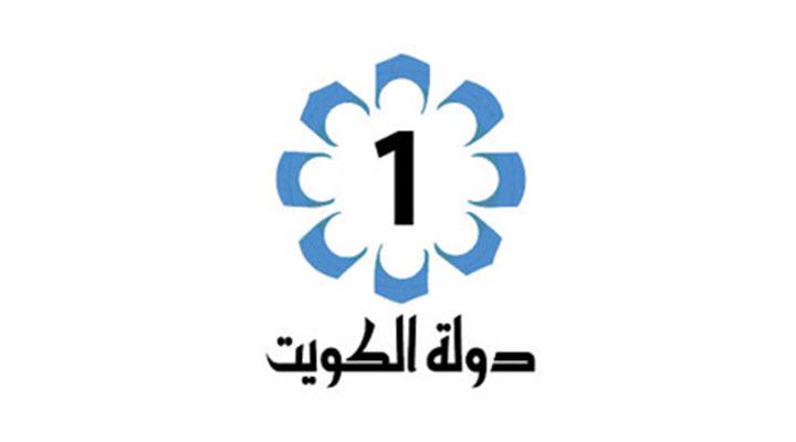 تردد قناة الكويت العربي الاولى الجديد 2017 على نايل سات عربسات Al Kuwait Tv