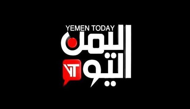 تردد قناة اليمن اليوم الجديد 2017 عربسات على القمر الروسي Yemen Today Tv