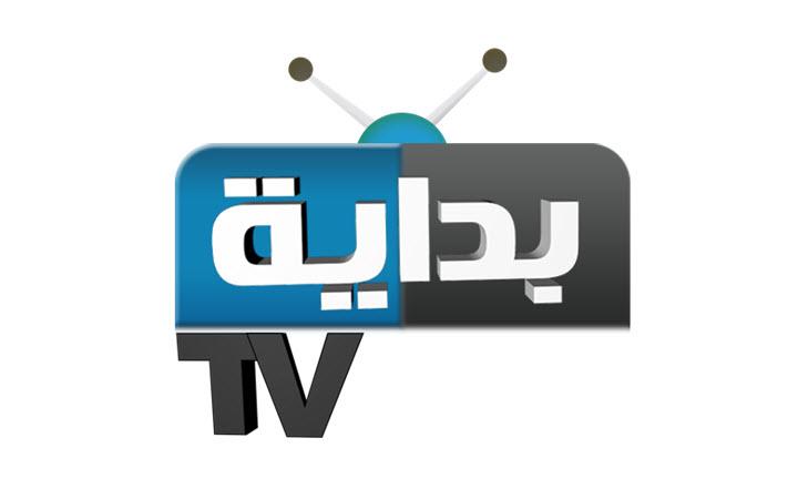 تردد قناة بداية الفضائية 2016 نايل سات عربسات هوت بيرد Bedaya Tv