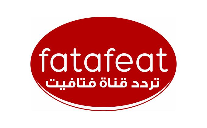 تردد قناة فتافيت الجديد 2017 على النايل سات عربسات Fatafeat Live