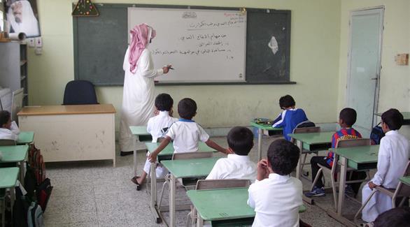 مجلس التعاون الخليجي يُقرر توحيد المناهج التعليمية