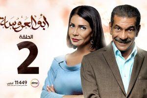 أبطال مسلسل أبو العروسة 2 ينتهون من تصوير جميع الحلقات