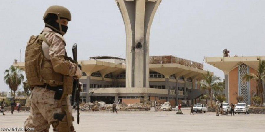إعادة إفتتاح مطار عدن الدولي أمام الملاحة الدولية