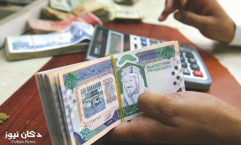 موعد نزول الرواتب الجديد 1438 بالميلادي بالابراج بعد إجراء التعديلات في السعودية