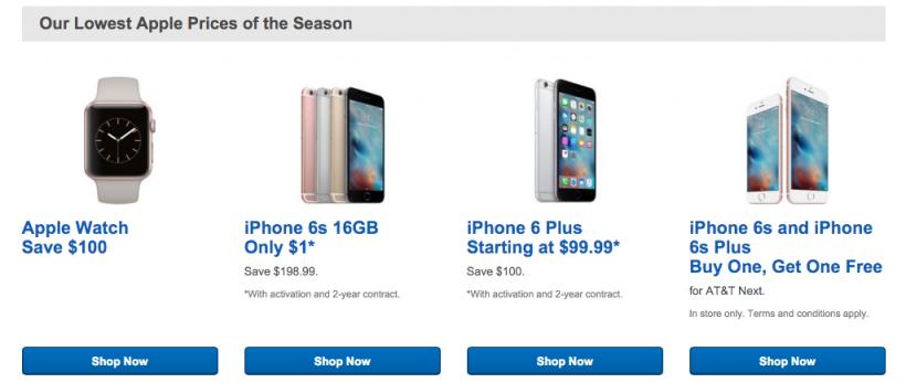 توفير المال على هدايا آبل Apple gifts