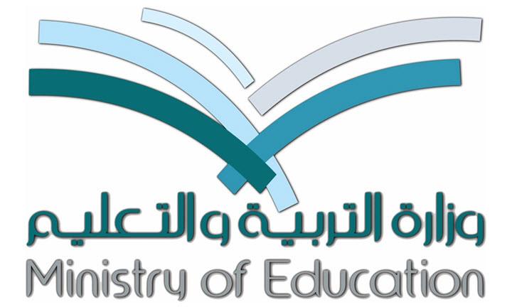 إدارة تعليم جازان ونجران تُفعل أنظمة البدائل التعليمية للمدارس الحدودية