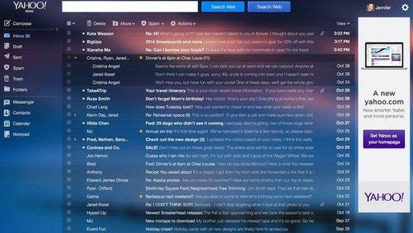 منع مستخدمي اضافات حجب الإعلانات من استخدام بريد ياهو