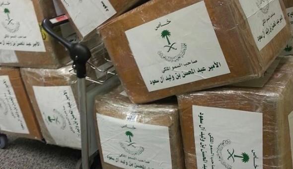 لبنان تحبط محاولة أمير سعودي تهريب المخدرات