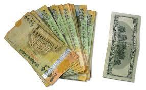 إنهيار العملة اليمنية إلى إدنى مستوياتها