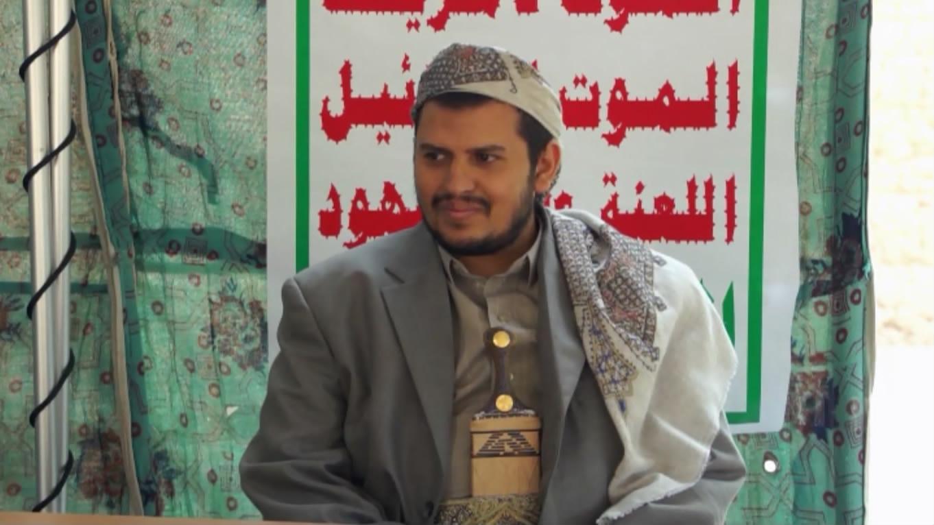 ميليشيات الحوثي تعلن إلتزامها بقرار مجلس الأمن 2216