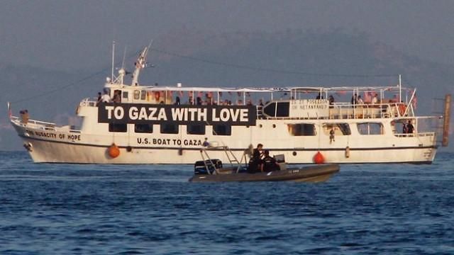 أمريكا تحذر رعاياها من إغاثة سكان غزة