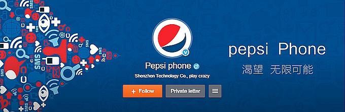 شركة بيبسي تلمح إلى إطلاق هاتف ذكي