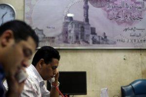 ترقب مصري لاجتماع لجنة السياسات النقدية لبحث أسعار الفائدة في البنوك المصرية