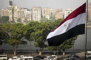 تعرف على الأسباب وراء قرار البنك المركزي المصري خفض أسعار الفائدة