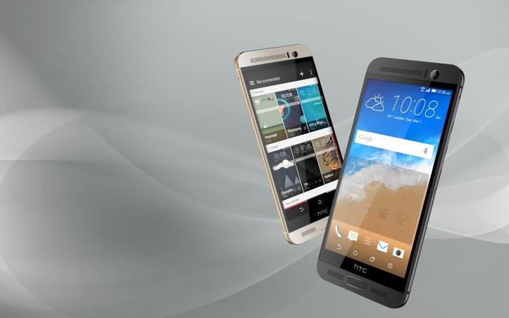 HTC تعلن عن هاتف One M9+ Supreme Camera