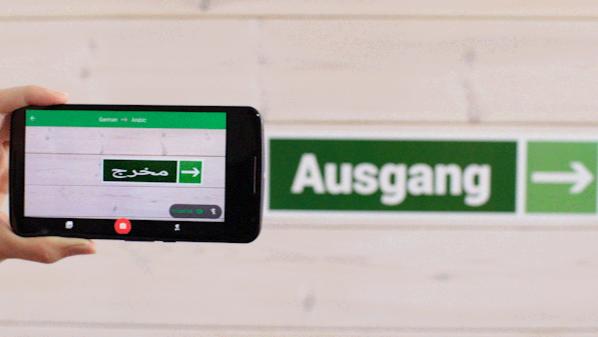 تطبيق ترجمة جوجل يدعم الترجمة عبر الكاميرا من الإنجليزية إلى العربية
