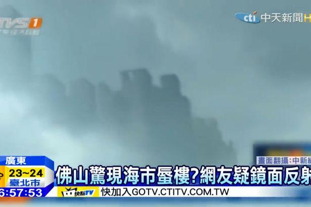 فيديو | مدينة أشباح مرعبة تظهر في سماء الصين