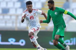 المنتخب السعودي يتلقى الهزيمة أمام الإمارات بهدفين نظيفين